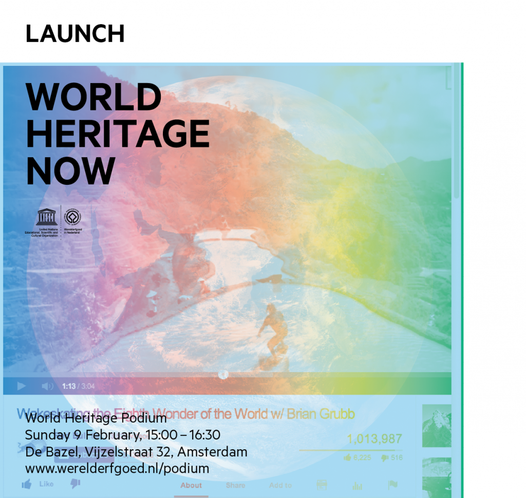 World Heritage Now Launch-new