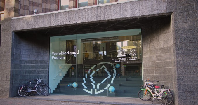 World Heritage Podium exterior
