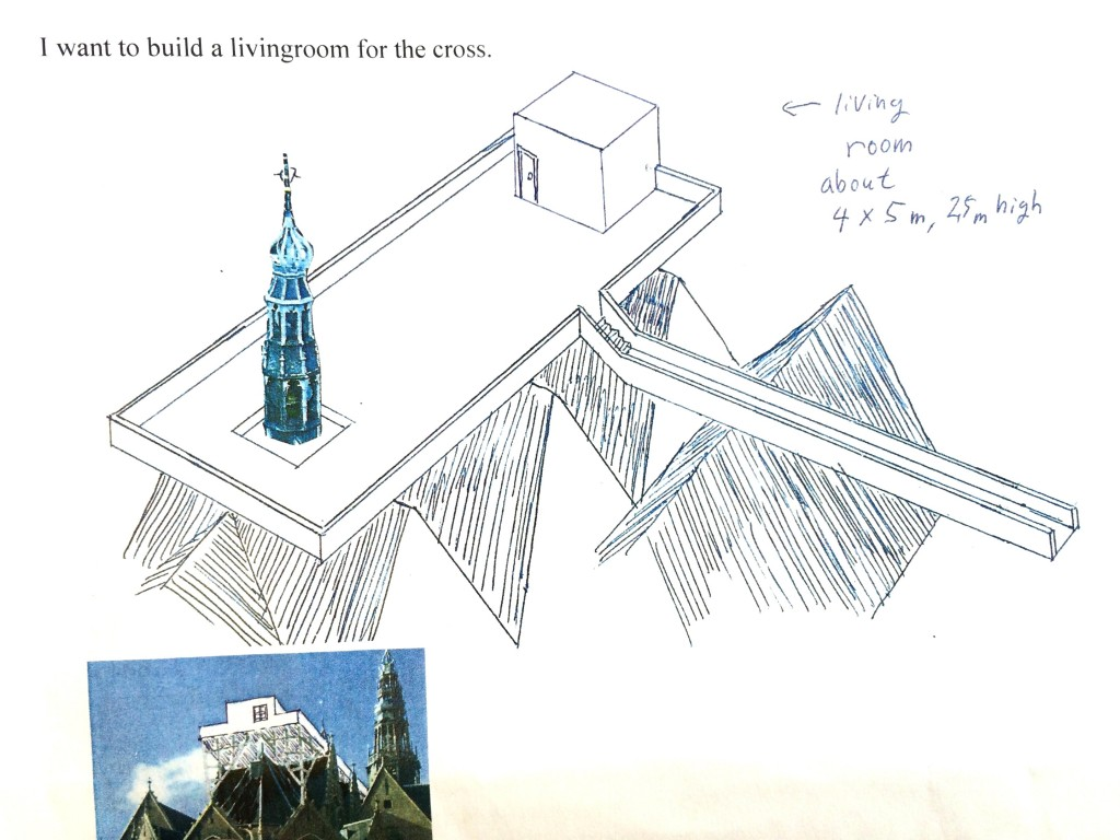Tatzu Nishi sketch
